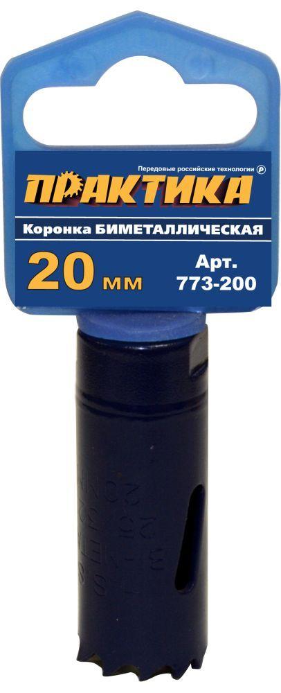 Коронка биметаллическая ПРАКТИКА 20 мм