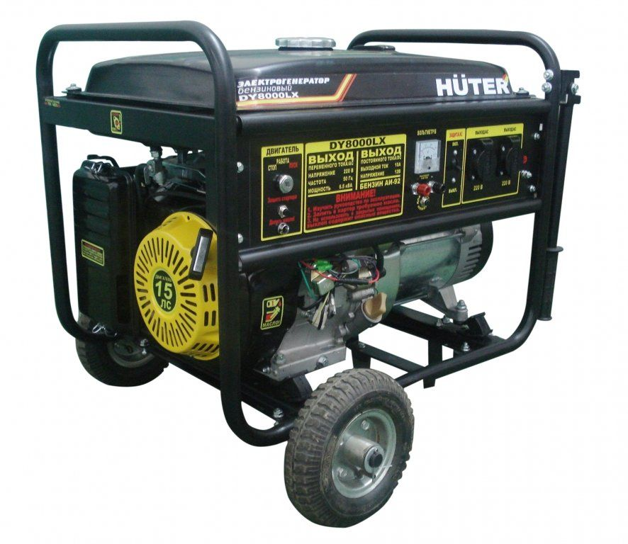 Huter DY8000LX электрогенератор huter ht950a