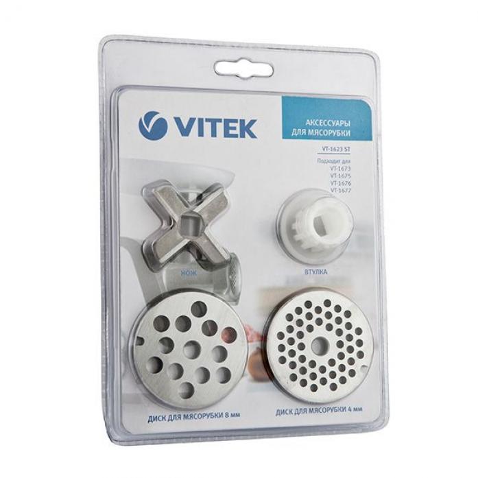 Насадка для мясорубки VITEK vt-1623 st