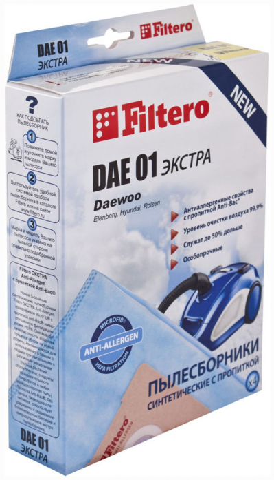 Для пылесоса FILTERO dae 01 (4) экстра