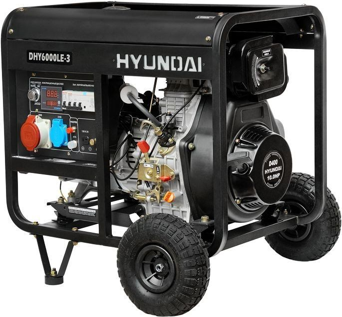 Генератор HYUNDAI dhy 6000le-3 колеса