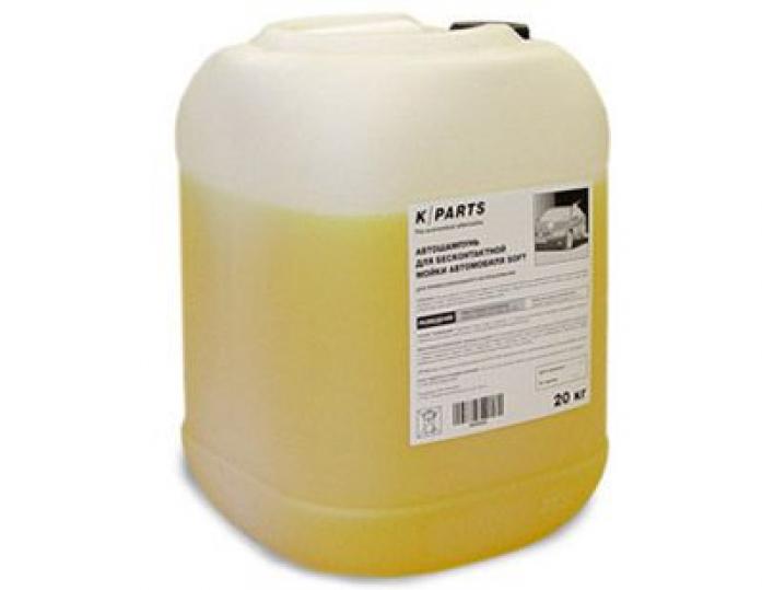 ����������� Karcher K-Parts Soft 20 �� 9.605-626