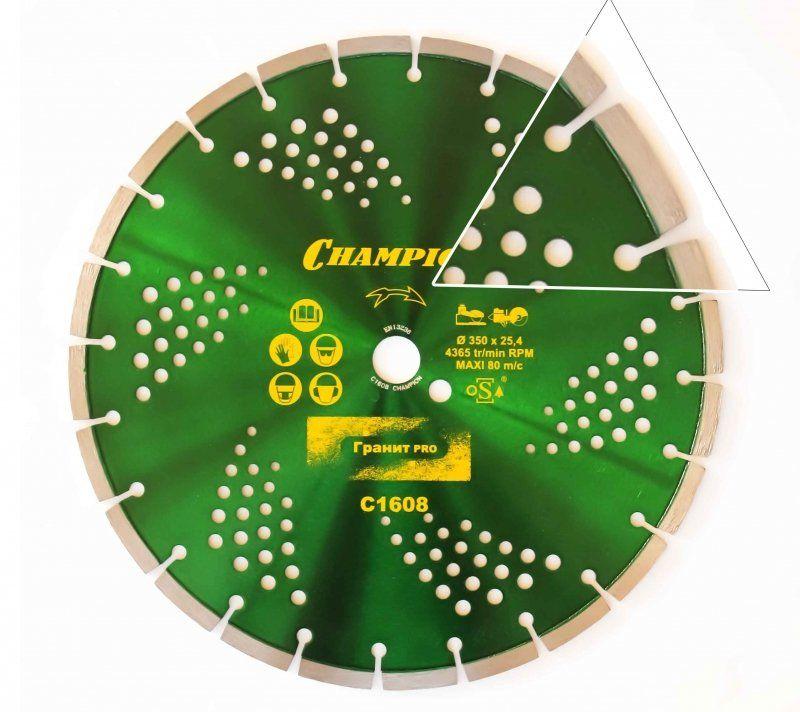 Диск алмазный CHAMPION pro 350/25,4/10 laser granitek