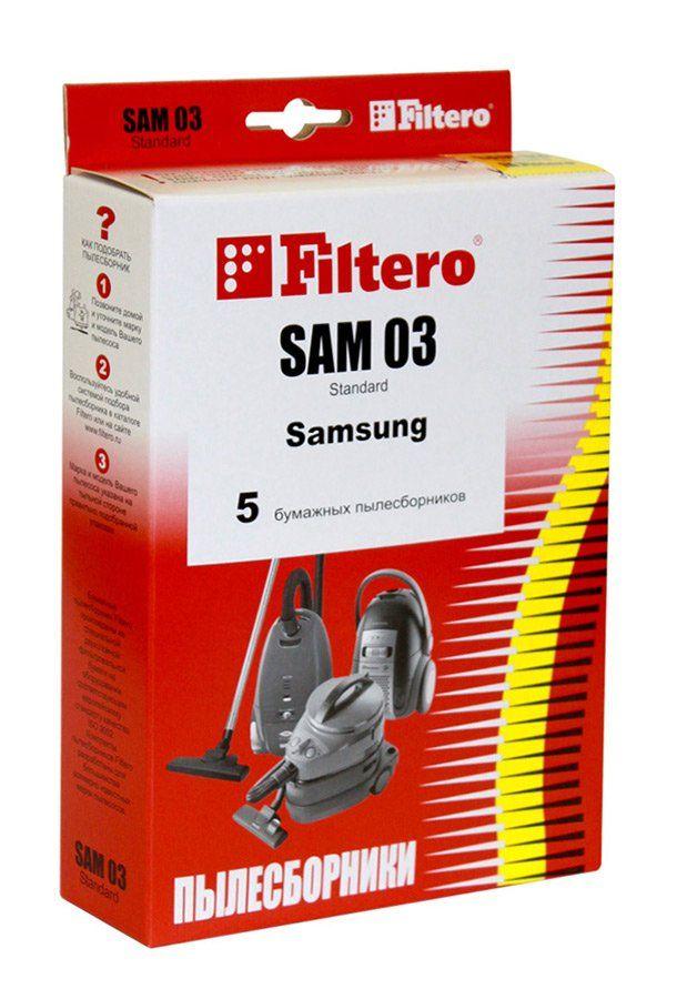 Для пылесоса FILTERO dae 03 (5) standard