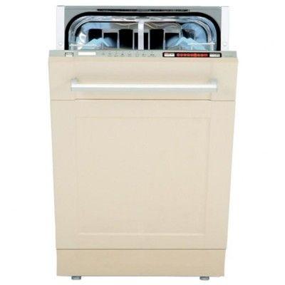 Посудомоечная машина kuppersberg gsa 480 купить раскрутка сайтов, оптимизация сайта одесса obellaur