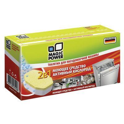 Таблетки для посудомоечных машин MAGIC POWER MP-2020