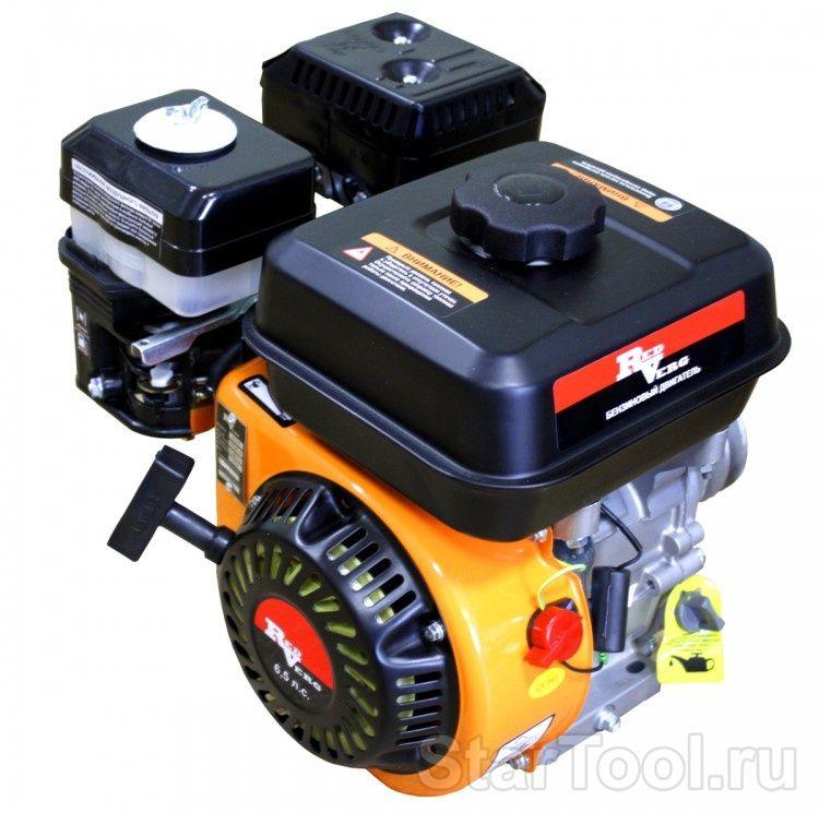 Двигатель бензиновый RedVerg RD-168F
