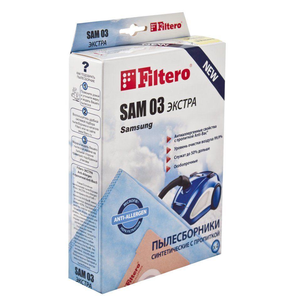 Для пылесоса FILTERO sam 03 (4) экстра