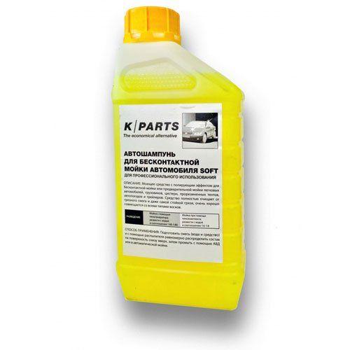 ����������� ��� ������������� ����� KARCHER k-parts soft 1 � 9.605-610.0