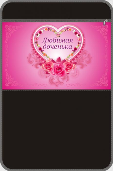 Органайзер на спинку сиденья АНТЕЙ ПУШИСТИК Любимая доченька А 330