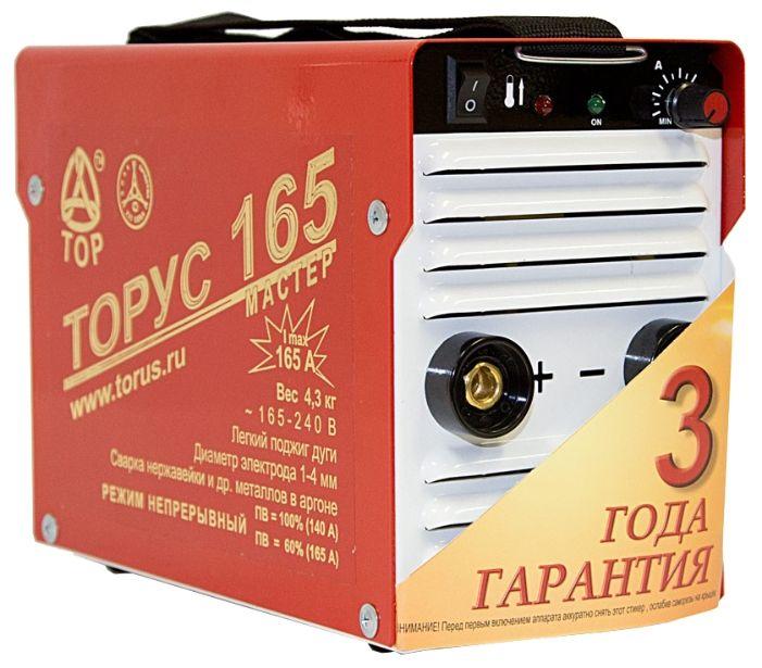 Сварочный инвертор ТОРУС 165