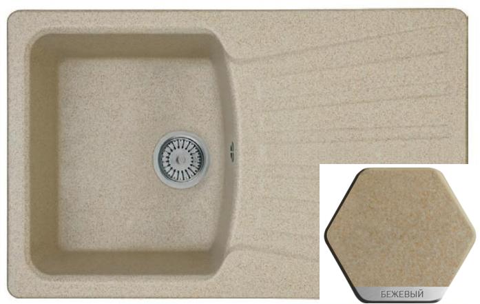Weissgauff CLASSIC 800 Eco Granit  weissgauff classic 800 eco granit белый