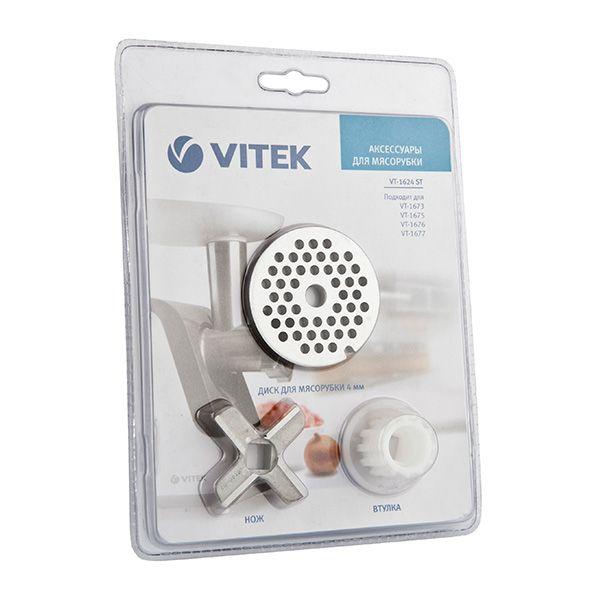 Насадка для мясорубки VITEK vt-1624 st