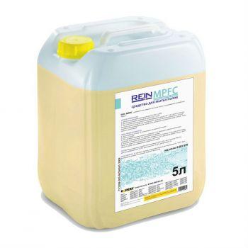 Средство для мытья полов Karcher REIN MPFC 20 л