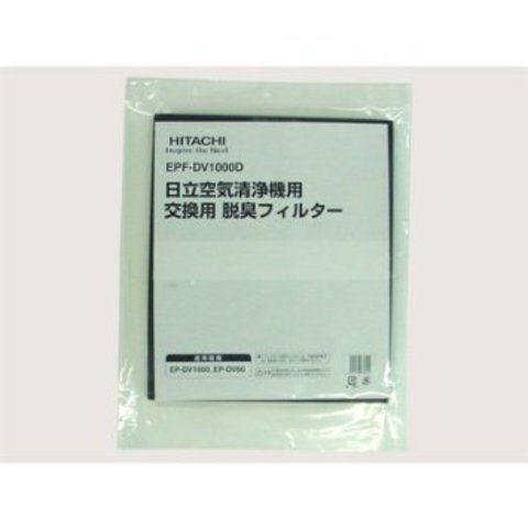 Фильтр для очистителя воздуха HITACHI EPF-DV1000D