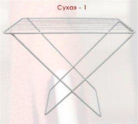 Сушилка для белья ВЕЛИКИЕ РЕКИ сухая-1 (r)