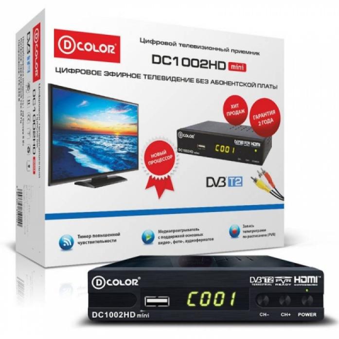 TV-тюнер D-COLOR DC1002HD mini