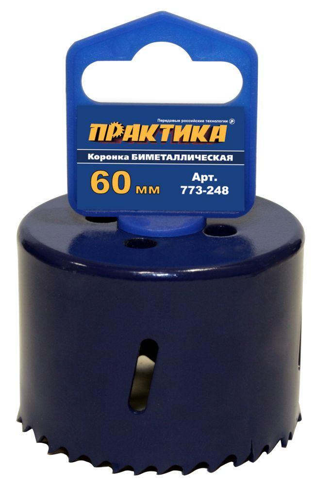 Коронка биметаллическая ПРАКТИКА 60 мм