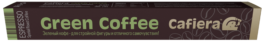 green coffee эспрессо. сп. обжарка) (капсулы) CAFIERA