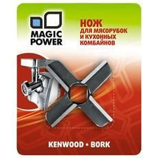 Нож для мясорубки MAGIC POWER мр-607