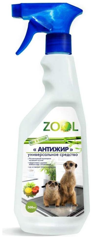 """Средство """"Антижир"""" универсальное ZOOL ZL-332"""