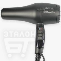 Фен MOSER 4331-0050 edition pro 2100 w